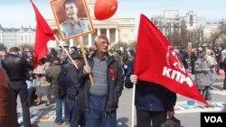 共产党和斯大林仍然在俄罗斯受到许多人支持。2013年五一节俄共在莫斯科市中心的集会。