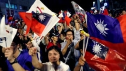 VOA连线(张永泰):台湾新科地方首长纷纷表态支持两岸交流