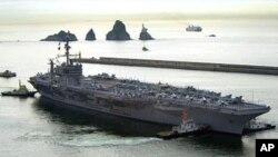Hàng không Mẫu hạm USS George Washington.