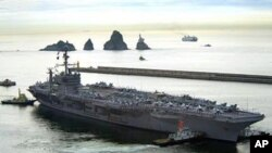 The USS George Washington.