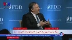 رئیس سازمان سیا: ایران حتی با القاعده ارتباطاتی داشته است