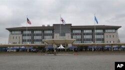 Trụ sở của Lực lượng Hoa Kỳ ở Hàn Quốc (USFK).