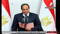مراسم تحليف رئيس جمهوری جديد مصر