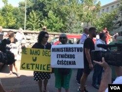 Pristalice opozicije i dijela civilnog sektora protestovale su ispred Ministarstva prosvjete, kulture, nauke i sporta Crne Gore tražeći smjenu ministarke Vesne Bratić, u Podgorici, 21. jula 2021. (Foto: Predrag Milić, Glas Amerike)