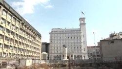 Што значат измените на статутот на ВМРО-ДПМНЕ?
