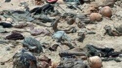 کشف صدها جسد از یک گور جمعی در عراق