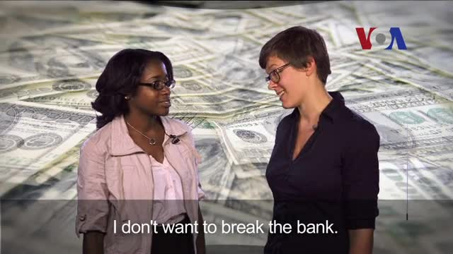 English in a Minute: Break The Bank
