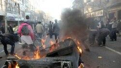درگیری نیروهای امنیتی با معترضان در تهران