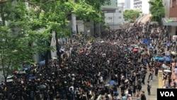 Maifestasyon Etidyan yo nan Hong Kong
