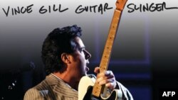 "Vince Gill me albumin e ri ""Guitar Slinger"""