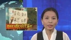 Kunleng News January 09, 2013