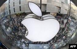 """AQShning eng muvaffaqiyatli korporatsiyalaridan biri """"Apple"""""""