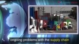 News Words: Supply Chain