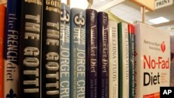 A row of a bookshelf at the Book House at Stuyvesant Plaza in Albany, N.Y.