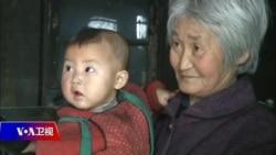 时事大家谈:40年的管控,中国计划生育真能寿终正寝?