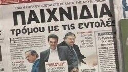 Yunanistan'ın Euro Bölgesinden Ayrılma İhtimali Kaygıları Arttırıyor