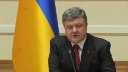 طرح پروشنکو برای اعطای امتيازات ويژه به مناطق شرقی اوکراین