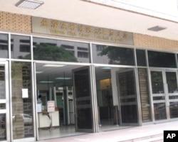 台湾高等法院
