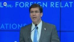 Китай и Россия – приоритеты для Пентагона