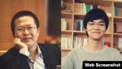 北京90后公益志愿者陈玫(左)和蔡伟(右) (照片来自维权网推特)