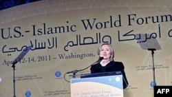ABŞ- İslam Dünyası Forumu işini başa çatdırır