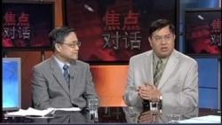 """焦点对话:""""唱红歌""""是否要复辟""""文革""""?"""