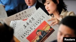 Foreign reporters and their government guides follow, in newspapers and broadcasted on television, the address by North Korean leader Kim Jong Un to the Workers' Party of Korea (WPK) congress, at a hotel in central Pyongyang, North Korea, May 8, 2016.