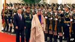 中国国家主席习近平2017年3月16日在北京欢迎到访的沙特国王萨勒曼