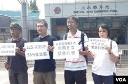 人口政策關注組召集人譚凱邦(右二)與北區水貨客關注組發言人梁金成(左二),最近到上水泳池抗議,大陸泳客「跨境游」導致香港公共泳池泳池衛生變差。(受訪者提供)
