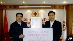 陳光標在較早前向智利地震災區捐款(資料圖片)