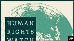 ႏိုင္ငံေရးအက်ဥ္းသားအားလံုး မလြတ္ေသးတဲ့အတြက္ HRW စိတ္ပ်က္