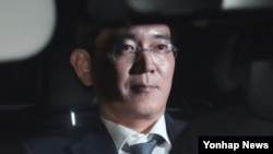 Lee Jae-yong, presidente de Samsung, fue arrestado en Corea del Sur.