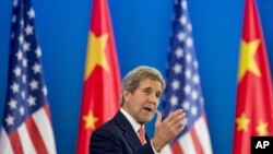 U.S. Secretary of State John Kerry speaks during the opening session of the U.S.-China Strategic and Economic Dialogues at Diaoyutai State Guesthouse in Beijing, June 6, 2016.