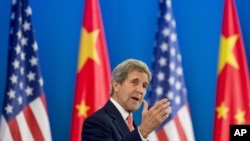 John Kerry parlant à l'ouverture du 8è Dialogue stratégique et économique, Pékin, le 6 juin 2016.(Saul Loeb/Pool Photo via AP)