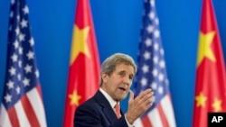 6일 중국 베이징에서 개막한 제8차 미-중 전략경제대화에서 존 케리 미 국무장관이 발언하고 있다.