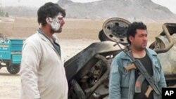 افغانستان: بم دھماکے میں 12 شہری ہلاک