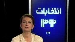 خبرها و گزارش های انتخاباتی روز - ۳۱ ارديبهشت