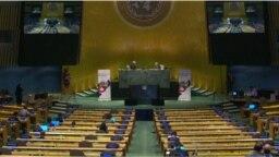 Sidang Majelis UMum PBB di Markas Besar PBB, New York, 21 September 2021.