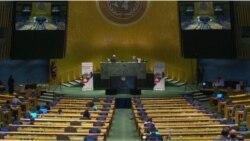 À New York, l'asemblee générale des Nations Unies commence