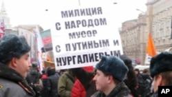 Русите бараат реформи во полицијата