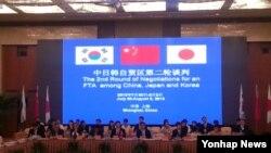 지난 7월 중국 상하이에서 한-중-일본 자유무역협정(FTA) 2차 협상이 열렸다. 한국, 중국, 일본은 26일 도쿄에서 3차 협상을 가진다.