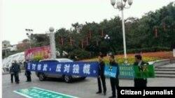 抗議者在廣州拉橫幅抗議獨裁政權核爆。 (網絡圖片)