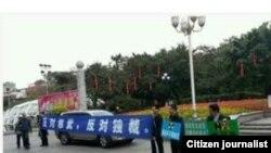 中国反核试验活动分子抗议朝鲜核试验(网络图片)