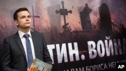 12일 러시아 야권 인사인 일리아 야신이 야권 정치지도자 보리스 넴초프가 생전에 모아 둔 정보를 근거로 작성한 보고서를 들고 기자회견을 하고 있다.