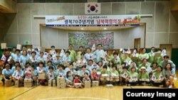 한반도 통일을 염원하는 사람들의 친목모임인 '통일열차'가 15일 광복절에 체육대회를 열었다.