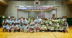 한국 내 통일 염원 친목모임 '통일열차', 체육대회 열어