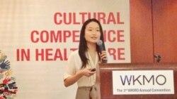 '탈북 청소년 정신건강 연구' NIH 이수연 박사