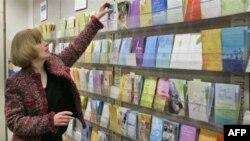 Магазини у США тепер пропонують листівки з висловленням співчуття з приводу втрати роботи
