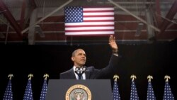 Obama Says 'Now is the Time' for Immigration Reform