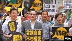 香港大學法律系副教授戴耀廷(左二)及民主派立法會議員陳志全(左一)、郭家麒及陳淑莊(右一)。(社民連圖片)